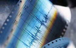 В Сочи – землетрясение магнитудой 3,8
