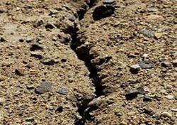 землетрясение во Владивостоке