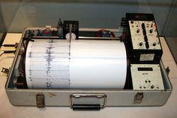 землетрясение в Чечне