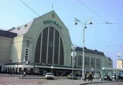 Ж/д вокзал Киева оцеплен, МЧС безуспешно ищет бомбу
