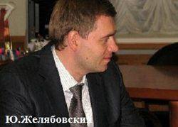 В РФ выявили новое миллиардное хищение: обвиняемые в бегах