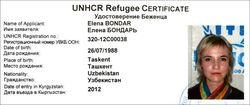 Журналистка Узбекистана получила статус беженца в Кыргызстане