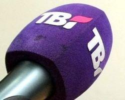 Бывшие журналисты ТВі получили акции телеканала