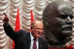Зюганов считает, что мир идет налево – в Москве открылся съезд КПРФ