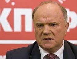 Новых лиц в руководстве КПРФ не будет – эксперты