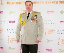 Генерал-майор Даниил Романенко