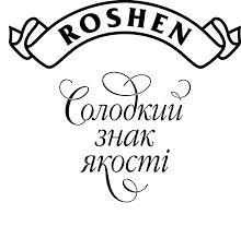 Республика Беларусь начинает проверку продукции украинской корпорации Roshen