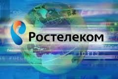 Странное поведение акций «Ростелекома»