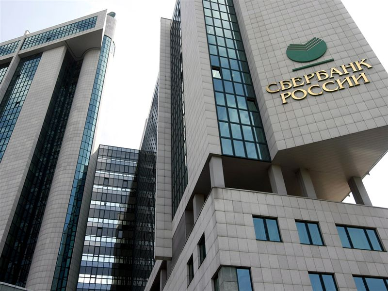 Сбербанк санкт петербург курс валют