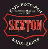 """Байк-центр """"Секстон"""""""