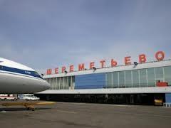 Зимой «Аэрофлот» переведет часть курортных рейсов во «Внуково»