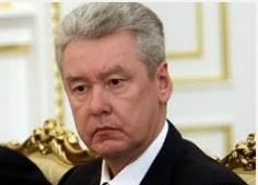 Собянин: без нелегалов Москва станет самым законопослушным городом