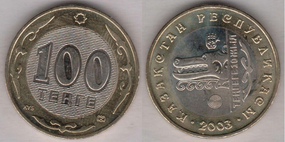Курс казахской валюты