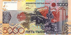 Курс тенге снизился к швейцарскому франку, новозеландскому доллару и иене