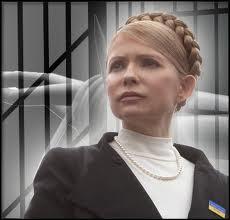 За защиту от Тимошенко в ЕСПЧ Минюст заплатил адвокатам США 10 млн. гривен