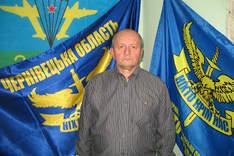 Владимир Токарюк