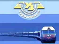 «Укрзалізниця» берет в долг  у российских банков