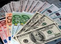 Валютные торги на ММВБ остановлены из-за сбоя
