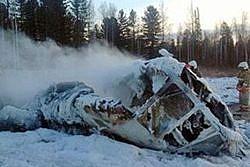 В Татарстане разбился вертолет «Bell 407», пилот погиб