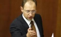 Яценюк должен извиниться перед Клюевым и заплатить 229 гривен