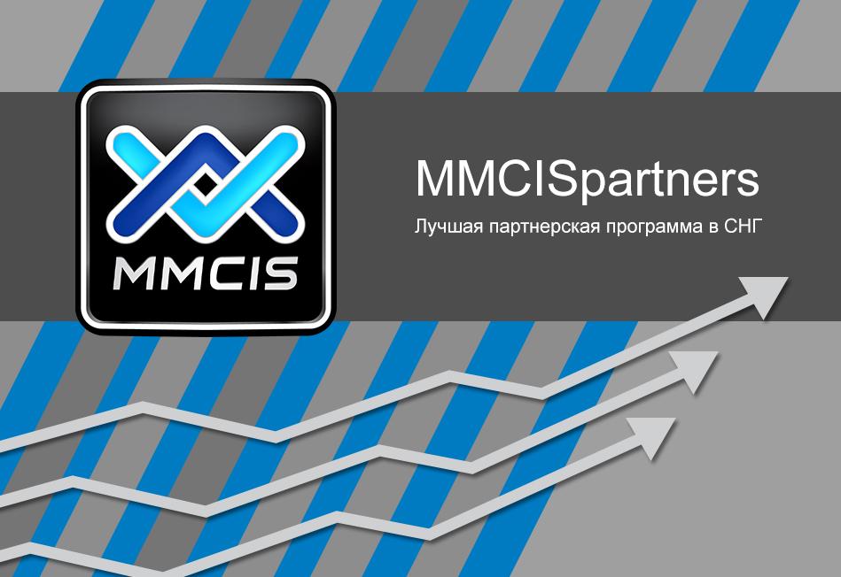 Дилинг центр на форекс mmcis онлайн торговые сигналы форекс