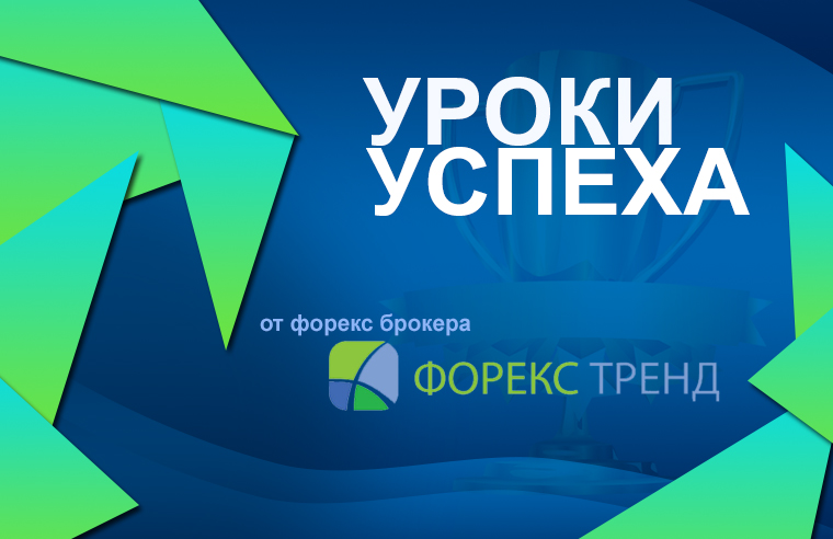 Форекс мир финансовой стабильности макро экономические показатели в сша список новостей forex календарь
