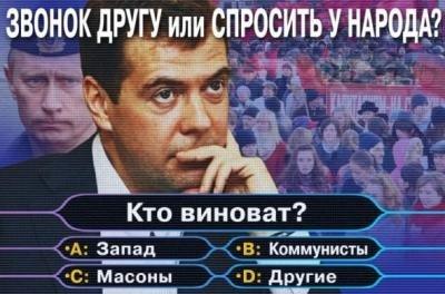 Русский форекс