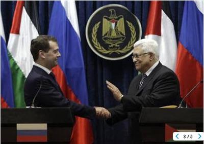 Дмитрий Медведев и Махмуд Аббас