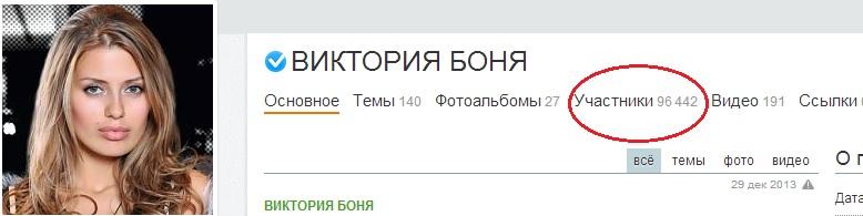 ВКонтакте мобильная версия - вход