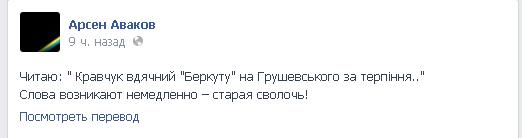 """Кравчук: """"Эксперименты над обществом нужно прекратить"""" - Цензор.НЕТ 4183"""