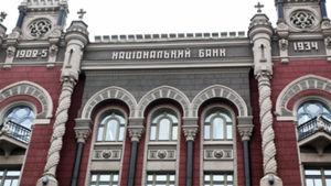 gontareva-uverena-chto-dolg-yanukovicha-