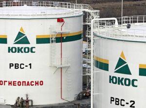 160128153408_yukos_tanks_nefteyugansk_62