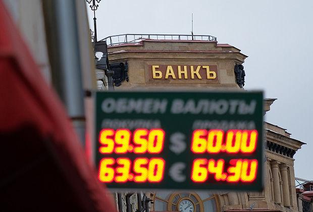 Министр финансов принял решение добиться новейшей девальвации рубля