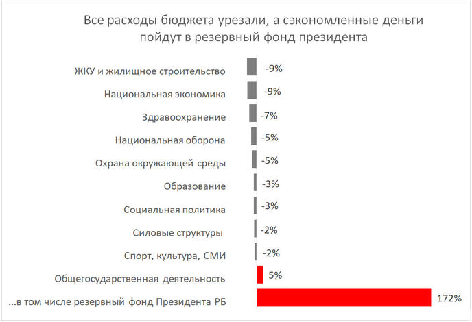 grafik1-24.jpg