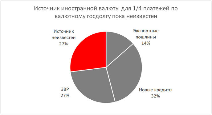 grafik3-24.jpg