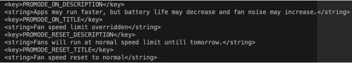 Код macOS 10.15.3