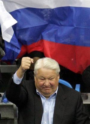 Б. Ельцин