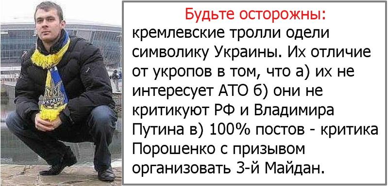 РФ увеличила количество поставляемого на Донбасс боевикам тяжелого вооружения, - НАТО - Цензор.НЕТ 5610