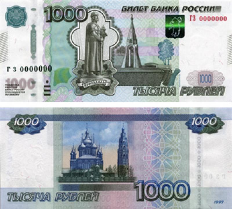 1000 рублей на форекс register live account