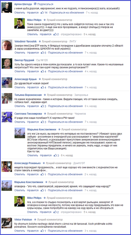 "Новые ""хиты"" пропаганды, наград и моды"