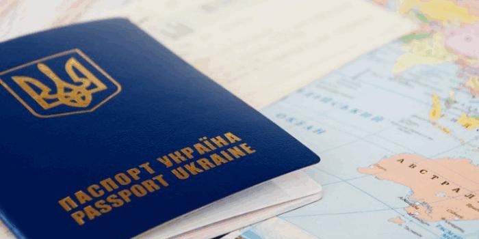 Швейцария предоставит Украине безвизовый режим после решенияЕС