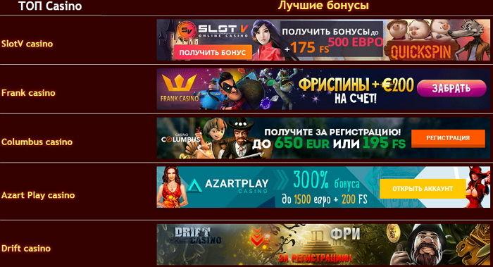 фото Года онлайн казино 2018