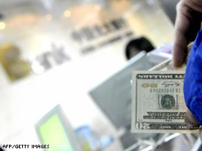 Есть ли альтернатива доллару?