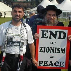 Антисемитизм: нужно ли и возможно ли его искоренение?