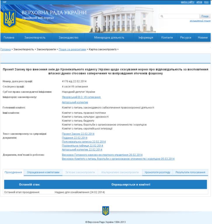 Новости села козловки воронежской области терновского района