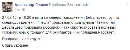 Обсе подтвердила выход российских наблюдателей из состава сцкк
