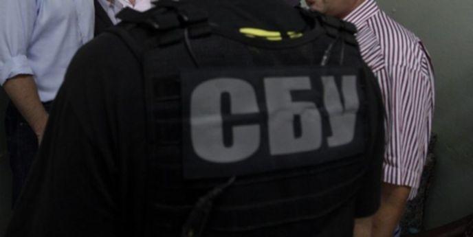 SBU1_ukrafoto.jpg