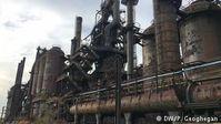 Один из пришедших в упадок американских сталелитейных заводов