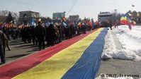 Акция сторонников объединения Румынии и Молдавии