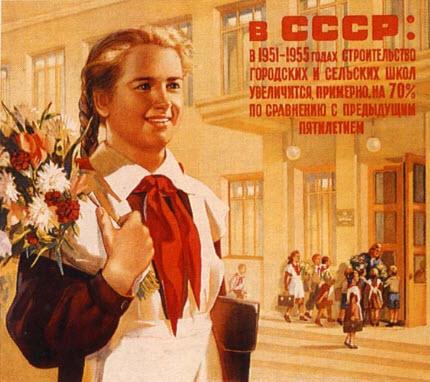 Космос: за счёт чего СССР опередил американцев? - История. События ...